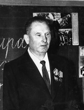 Ушаков И.А.